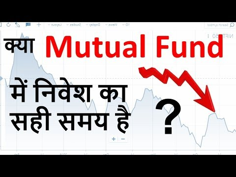 Mutual Funds Online Investment | Buy Mutual Funds Online | Mutual funds for Beginners India 2018