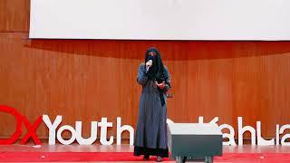 How can I find myself?    Maysam Magdy   TEDxYouth@DakahliaSTEM