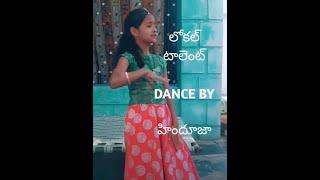 Download Telugu beautiful girls dubsmash Video