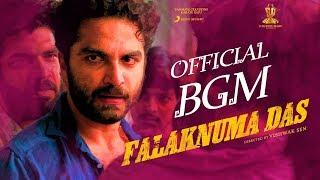 Falaknuma Das - Official BGM (Telugu) | Vishwak Sen | Vivek Sagar | Tharun Bhascker