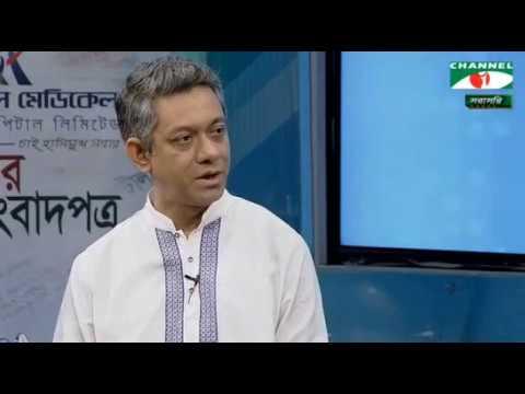 Ajker Songbad Potro 11 June 2018,, Channel i Online Bangla News Talk Show