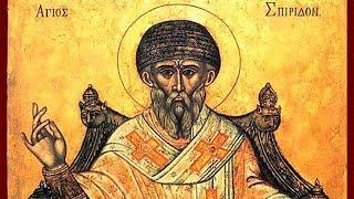 Download Sfantul Spiridon - Facatorul de Minuni (Dumnezeu te Iubeste)