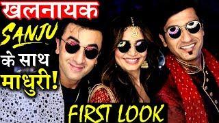 Check Out Karisham Tanna's First Look as Madhuri Dixit From SANJU