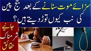 Why Judge Always Broken Pen After Punishment