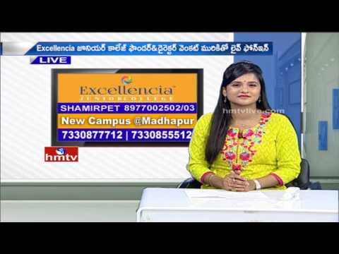 Students How to Choose Junior College After 10th Class Complete | Career Times | HMTV