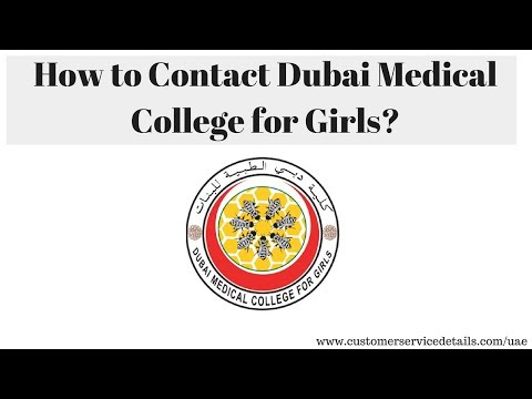 Dubai Medical College for Girls Address, Phone Number, Email ID, Website