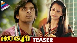 Latest Telugu Movie Trailers 2016 | Taarajuvvalu Movie Teaser | Taara Juvvalu | Telugu Filmnagar