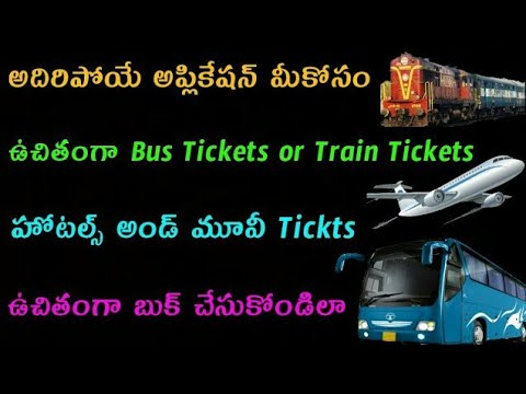 How To Book Hotels, Flights, Trains, Movie Tickets For Free||by ||Shiva Tech world