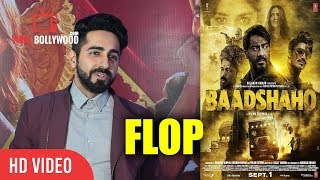 Ayushmaan Reaction On Baadshaho Movie Flop | Shubh Mangal Savdhan Success Party