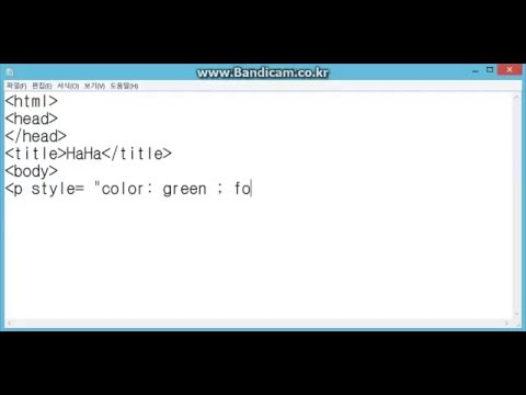 HTML-How to change font size and color...