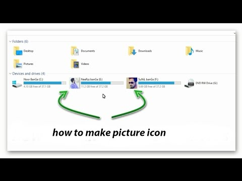How to make picture icon on drives (pendrives, hard drive)