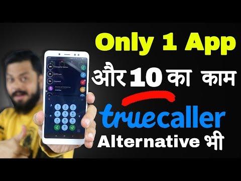ये १ Android app आपके ५ apps का काम करेगा ⚡ Truecaller Alternative 🔥🔥 2018