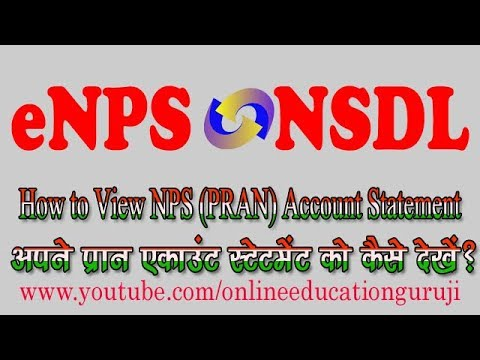 How to View NPS PRAN Account Statement