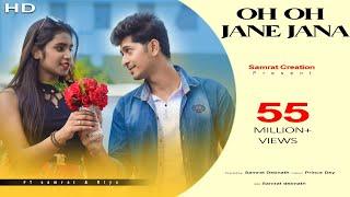 Oh Oh Jane Jaana | Cute Love Story | Pyaar Kiya Toh Darna Kya | College Love