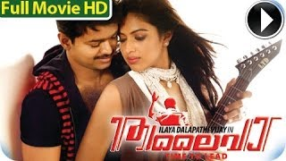 Thalaivaa Full Movie  - Malayalam Full Movie 2014 - Vijay,Amala Paul [HD]