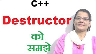 Constructors in C++ in Hindi with Example Program - PakVim