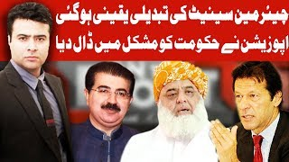 On The Front with Kamran Shahid | 30 July 2019 | Dunya News