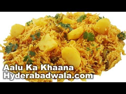 Aalu Ka Khana Recipe Video – How to Make Hyderabadi Potato Rice at Home – Easy & Simple