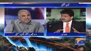 Speaker Qomi Assembly Aur Wifaqi Wazir-e-Itlaat Mein Taluqaat Kesey Hein? – Capital Talk