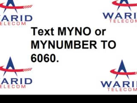 warid  sim number check code