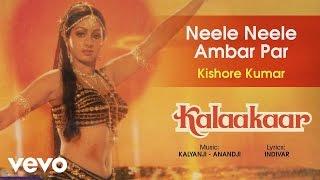 Neele Neele Ambar Par - Kalaakaar  Kishore Kumar   Official Audio Song
