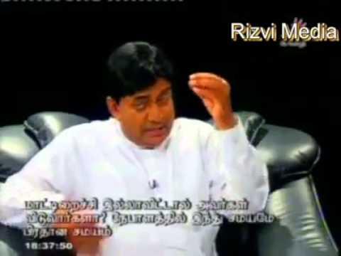 Bodu Bala Sena vs Dilan Perera - හලාල් සහතිකය නැති දැන් මන්චි සමාගම  -  playithub com