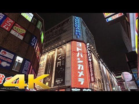 Summer night 2017 in Shinjuku west area, Tokyo - Long Take【東京・新宿西口】 4K
