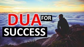 DUA FOR SUCCESS  ᴴᴰ