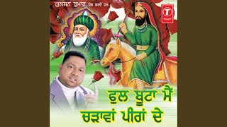 Peer Lakh Data Mp3 Song Download - Mr-Jatt Com