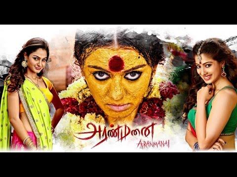 Aranmanai   Full Tamil Movie Online