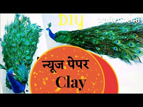 How To Make a Peacock from real feather with clay/Home Decor/EASY तरीके से मोर् बनाएं/craftzone4u-06