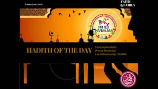 Download HADITH OF THE DAY - 17 - The Believer Is Not Stung Twice Video