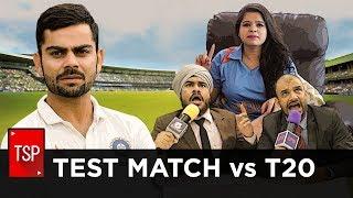 TSP Fukrapanti   Test Match vs. T20