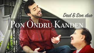 Pon Ondru Kanden   Dad and Son   Abby V   Tamil 2021