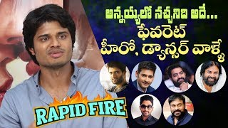 RAPID FIRE - Anand Deverakonda on his favourite actor, dancer, what he doesn't like in his brother