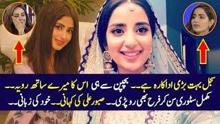 Saboor Ali True Story   Sajal Ali Sister   Aplus