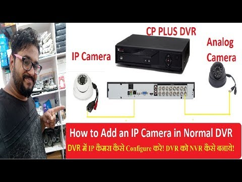 How to Add an IP Camera in CP PLUS DVR! CP Plus DVR Convert to NVR!