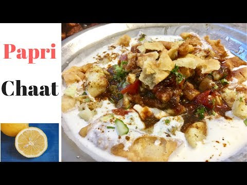 Papri Chaat   How to make Papri   Chaat Recipe
