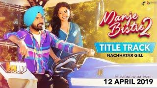 Manje Bistre 2 - Title Track | Nachhatar Gill | Gippy Grewal | Humble Motion | New Punjabi Song 2019