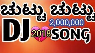 DJ || Chutu chutu || Song || Uttara karnataka Janapada Geete ಚುಟ್ಟು ಚುಟ್ಟು ಸಾಂಗ್