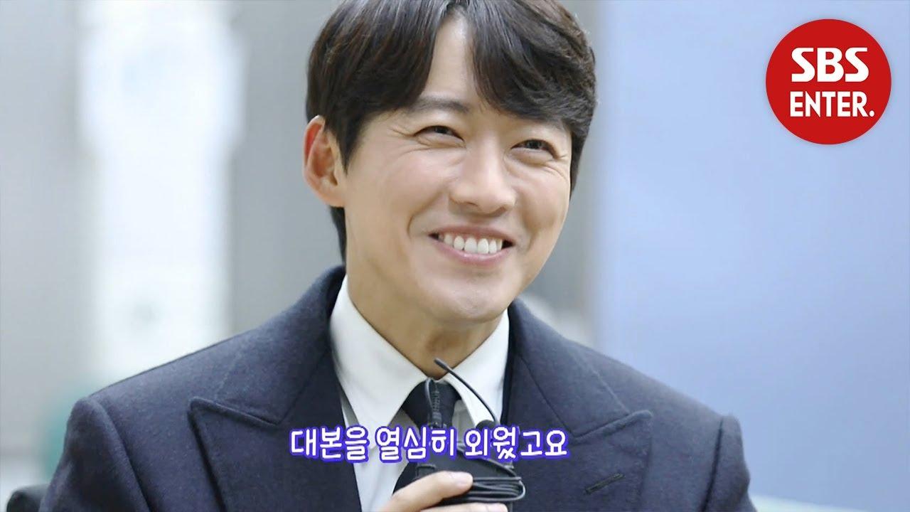 '연기천재' 남궁민의 명품연기 비결은?   본격연예 한밤   SBS Enter.