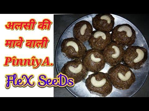 Alsi Pinni Recipe-Alsi khoya pinni Flax Seeds