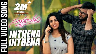 Inthena Inthena Full Video Song   Suryakantam   Niharika Konidela, Rahul Vijay, Perlene   Sid Sriram