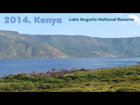 MyPlace. Kenya. 2014. Lake Bogoria National Reserve