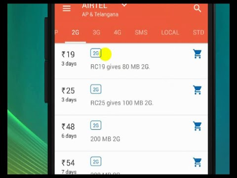How to Know Mobile Recharge Latest Plans & Offers
