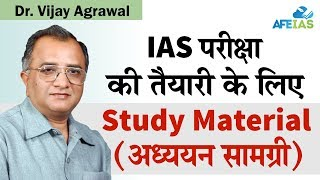 Study Material for IAS preparation | UPSC Civil Services | Dr. Vijay Agrawal | AFEIAS