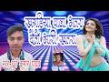 खगड़िया वाला भतरा देतो भरी खतरा \ध्रुव कुमार यादव ||||  bhojpuri hit song