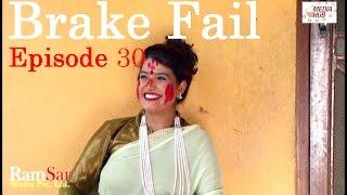 Brakefail, 22 May 2017, Full Episode 30