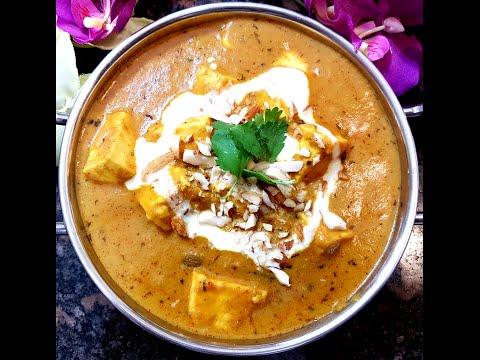 Shahi Paneer Recipe In Hindi   Restaurant Style Shahi Paneer   Quick Easy Dhaba Style  Shahi Paneer