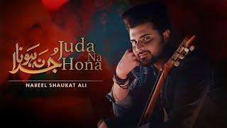 Juda na hona OST by Nabeel Shaukat Ali
